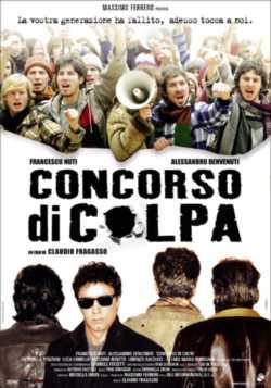 Concorso di Colpa (2005)